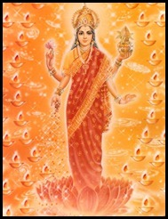 LAKSHMI LIGHTS
