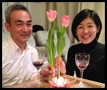 Mr & Mrs Kaour Kenyoshi