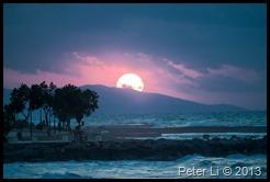 crete moon