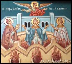 Greek Authordox Church