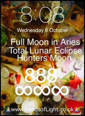 888 total lunar