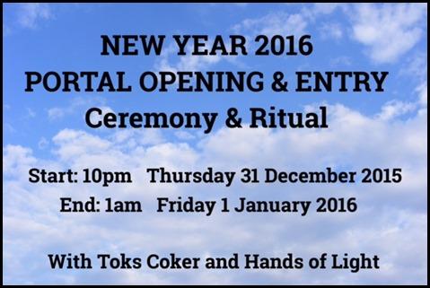 new year portal 2016